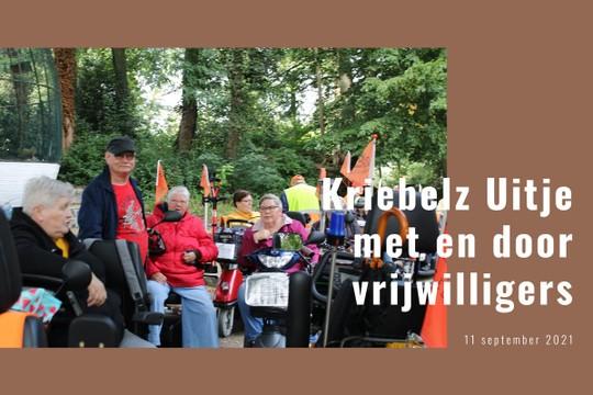 Kriebelz Uitje met en door vrijwilligers - MyAlbum