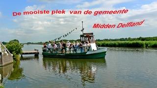 Foto's van Huizen en straten uit Den Hoorn ZH - Midden-Delfland 2009. Herman van der Kraan.