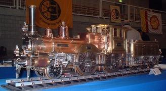 Foto's van Trein uit Loon op Zand - Voorjaarstoomdag SGZ 2009