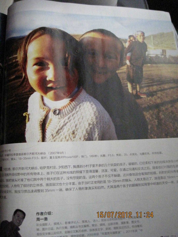 http://www.monalbum.fr/GroteFoto-QA6IJ7QY.jpg