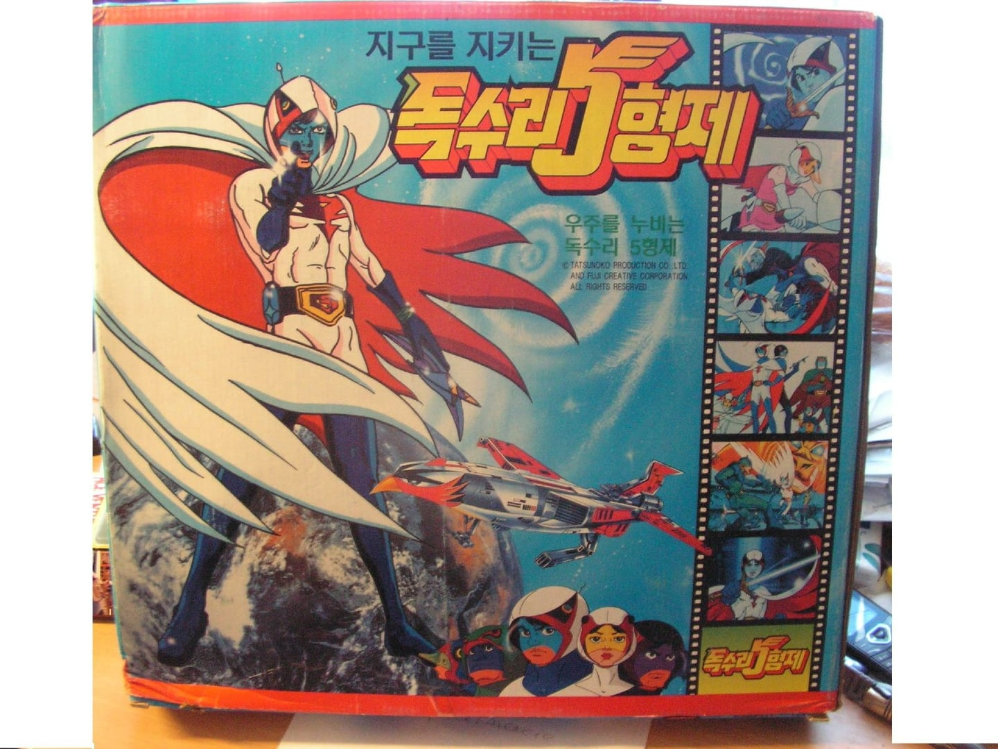 g3 battle of the planets - photo #43